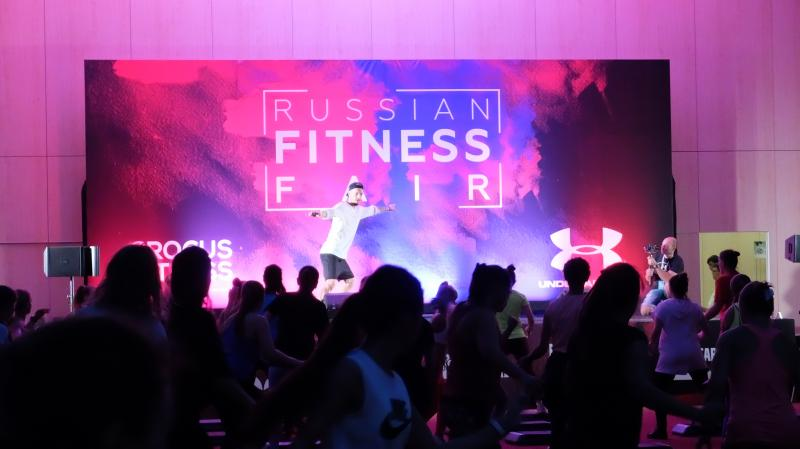 Russian Fitness Fair 2018